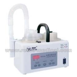Digital Ultrasonic Nebulizer