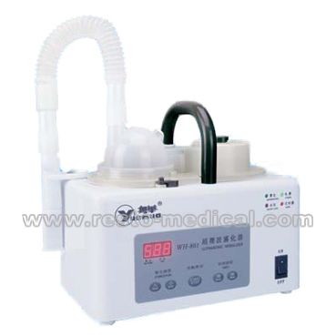 Digital Ultrasonic Nebulizer